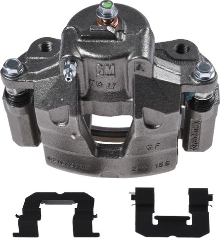 Autopart International 1405-680183 Disc Brake Caliper